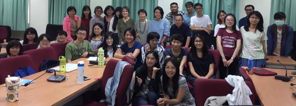 107/05/29 國際學者Prof. Patricia Clough專題演講