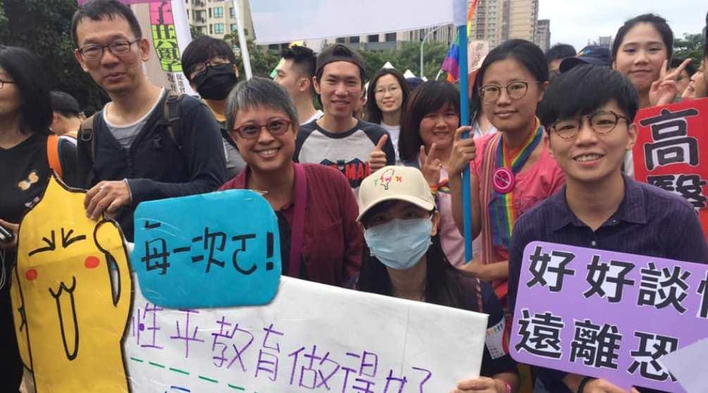 107/11/25 高雄同志大遊行