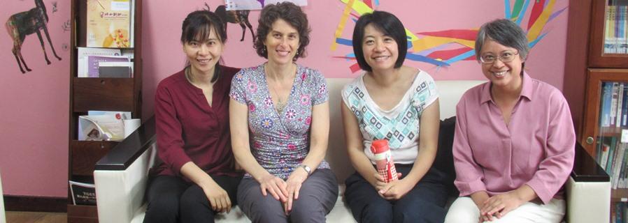 109/05/28 本所教師與Sara Friedman(美國印地安那大學人類學暨性別研究所教授)進行交流及合作洽談
